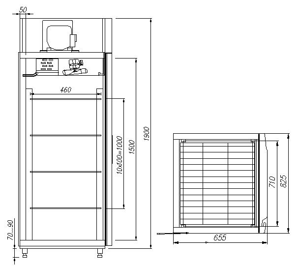 Холодильный шкаф CARBOMA V560 INOX - 1