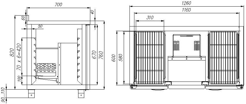 Морозильный стол ПОЛЮС T70 L2-1 9006 (2GN/LT) - 1