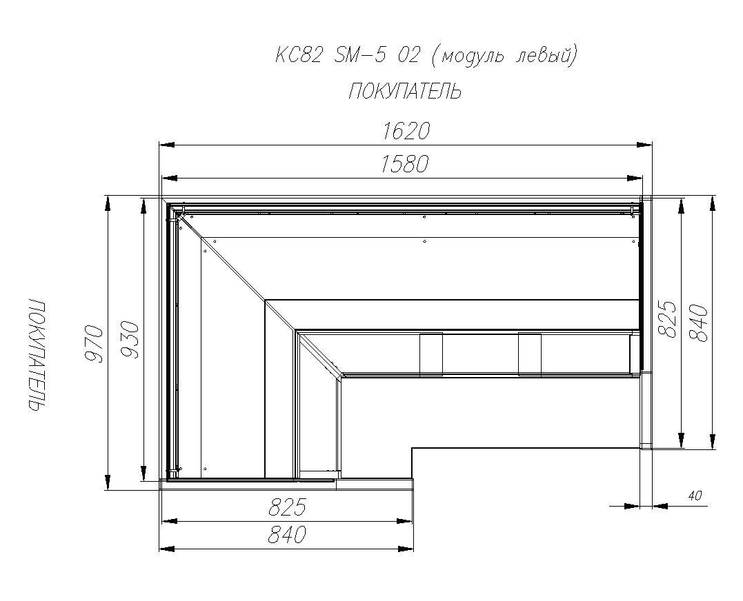 Холодильная витрина CARBOMAVISION KC82SM5-02 (левый модуль) - 5