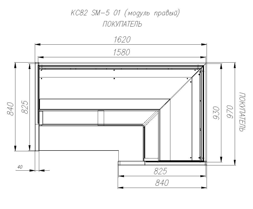 Кондитерская витрина CARBOMAVISION KC82SM5-01 (правыймодуль) - 5