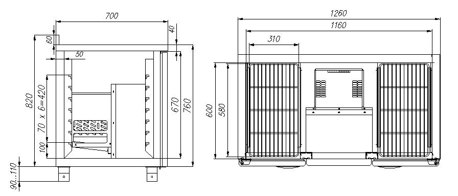 Холодильный стол ПОЛЮС T70M2-1 9006 (2GN/NT) - 1