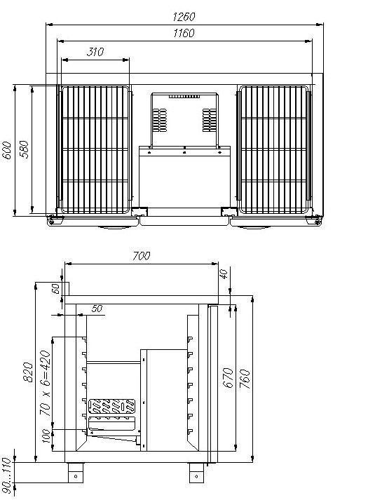 Холодильный стол для салатов (саладетта) ПОЛЮС T70 M2sal-1 9006 (SL 2GN) - 2