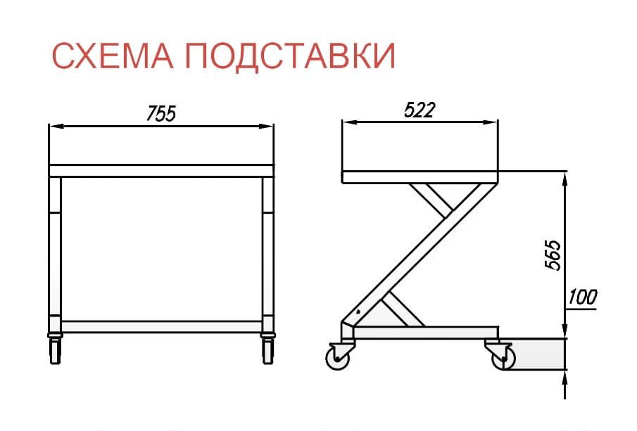 Холодильная витрина дляикры и пресервов CARBOMA ВХСр-1.0 АРГО XL ТЕХНО SELF TONGO (PA90SV1.0-2) - 1