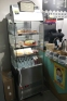 Холодильная горка CARBOMA VIVARA FC 16-06 VM 0.6-2 0430